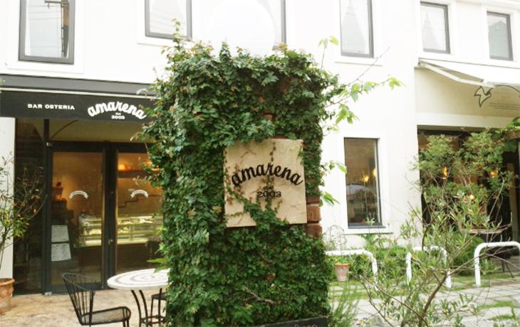 国道2号線を渡ってすぐの茶屋之町に位置する「パスティッチェリア・アマレーナ」