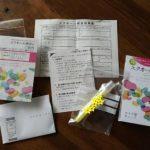 私のイソフラボンはエクオールに変化する? 話題の「エクオール検査」体験談