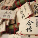 合格祈願! 関東の「学問上達・試験合格」にご利益のある神社