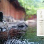 メディプラスゲルに配合されている玉造温泉の美肌効果がすごい!