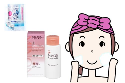 酵素 洗顔 デメリット
